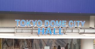 TDCホール